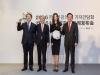 중국서, '2016 한국관광의 해' 개막 행사 개최