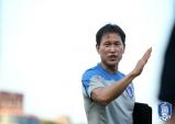 U-19 대표팀 올해 첫 소집, 17세 월드컵 참가 선수 6명 발탁